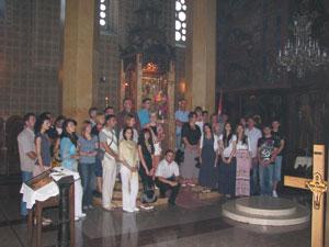 учесници поклоничког путовања