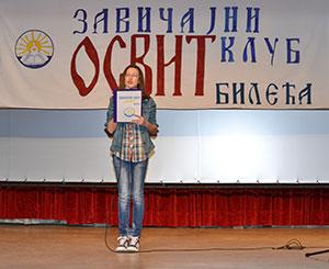 Анџела Н. Џелетовић