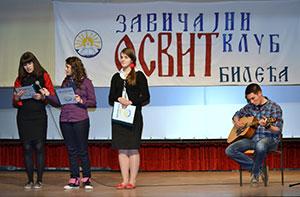 млади пјесници и гитариста