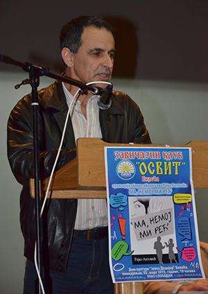 Рајко Антовић
