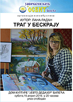плакат за изложбу ТРАГ У БЕСКРАЈ
