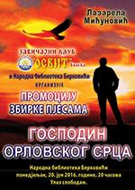 плакат за промоцију збирке ГОСПОДИН ОРЛОВСКОГ СРЦА у Берковићима