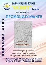 плакат за промеоцију збирке УЗРАСЛИ СУНЦУ
