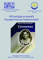 плакат за промоцију књиге ТУГОВАНКА у Требињу