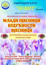 плакат МЛАДИ ПЈЕСНИЦИ БУДУЋНОСТИ ВЈЕСНИЦИ 2018