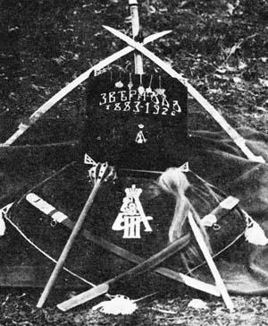 ОДА ''звијерима'' - ЗВЕРИЈАДА (1883-1933)