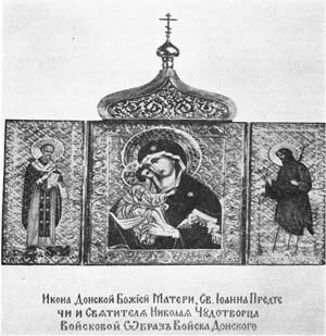 Икона Донског Корпуса - Св. Никола Чудотворац