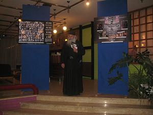 О. Арсеније отвара изложбу