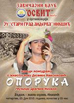 плакат за монодраму Опорука - у Никшићу