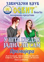 плакат за представу У ШТА ГЛЕДАХ, ЈАДНА ЛИ САМ