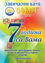 плакат за најаву 7 година ЗК Освит