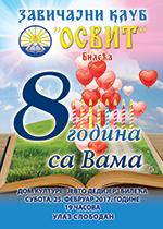 плакат за најаву 8 година ЗК Освит