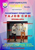 плакат за премијеру позоришне представе ТАЈОВ СИН