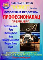 плакат за позоришну представу ПРОФЕСИОНАЛАЦ у Билећи