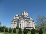 МАНАСТИР КОСИЈЕРЕВО