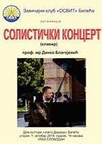 плакат солистички концерт проф. мр Динко Благојевић